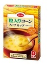 コープ 粒入りコーンスープ 8食入 10円引