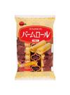 バームロール 105円(税込)