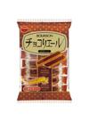 チョコリエール 105円(税込)