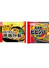 【夕市・数量限定】 ●あおり炒めの焼豚炒飯(450g) 他 258円(税込)