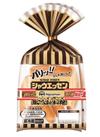 シャウエッセン 387円(税込)