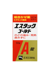 エスタックゴールドA 896円(税込)