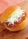 【ベーカリー】三元豚のロースタレかつバーガー 182円(税込)