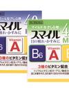 スマイル40EX スマイル40EXマイルド 173円(税込)