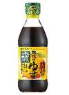 ぽん酢 かおりの蔵 387円(税込)