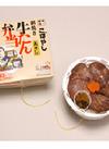 こばやし 網焼き牛たん弁当 1,180円(税込)