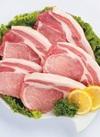 豚リブロースとんかつ・ステーキ用 192円(税込)