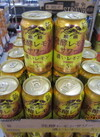 発酵レモンサワー 濃いレモン 151円(税込)