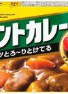 バーモンドカレー 中辛 171円(税込)