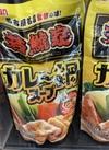 若鯱家監修 カレー鍋スープ 278円(税込)