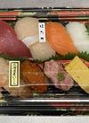 にぎり寿司みやび(本まぐろ中トロ入) 1,058円(税込)