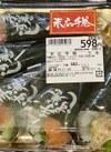 末広手巻5本 646円(税込)