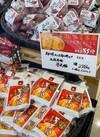 土佐名物芋天粉 322円(税込)