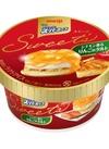 明治 エッセル スーパーカップSweet's シナモン香るりんごのタルト 192円(税込)