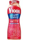 ヤクルト Y1000 162円(税込)