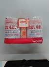 はいはい2缶パック 3,434円(税込)