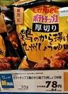 ポテトチップス 鶏のから揚げ 九州しょうゆ味 84円(税込)