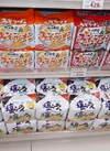 サッポロ一番5食パック 354円(税込)