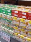 じっくりコトコトスープ各種 149円(税込)