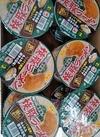 サンポー焼豚ラーメンこってり豚骨 102円(税込)