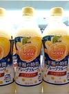 カルピスソーダ至福の時間グレープフルーツ 84円(税込)