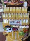 ミルクキャラメル 105円(税込)