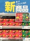 ラミー/バッカス 170円(税込)