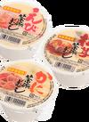 茶わん蒸し 96円(税込)