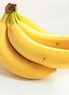 味わいバナナ 106円(税込)