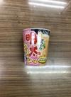 まろやか明太クリーム味うどん 217円(税込)