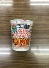 カップヌードルビッグ 謎肉祭 217円(税込)