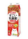 すごい乳酸菌クランキー牛乳パック フレーバー各種 400g 602円(税込)