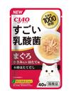 すごい乳酸菌パウチ フレーバー各種 40g 74円(税込)