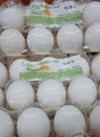 白い小たまご 117円(税込)