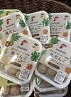 赤鶏 鶏だんご(プレーン) 321円(税込)