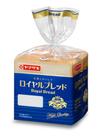 ロイヤルブレッド 104円(税込)