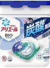 アリエールジェルボール4D 本体 327円(税込)
