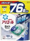 アリエールジェルボール4D替 メガジャンボ 1,958円(税込)