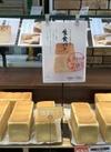 【ベーカリー ボンデール】生食パン 712円(税込)