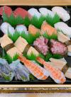 魚屋のにぎり寿司 1,080円(税込)