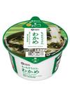 もっちり🄬うどん  わかめ 120円(税込)