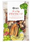 ナッツ&ドライフルーツ 397円(税込)