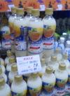 カルピスソーダ 至福の時間グレープフルーツ 85円(税込)