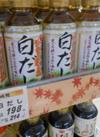 京風白だし 214円(税込)