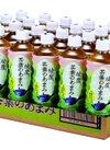 綾鷹茶葉のあまみ 1,509円(税込)