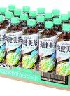 爽健美茶 1,509円(税込)