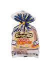シャウエッセン チーズ 321円(税込)