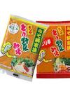 とり野菜みそ レギュラー・ピリ辛 212円(税込)