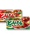 とろけるカレー・甘口・中辛 106円(税込)