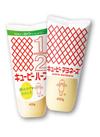 マヨネーズ 203円(税込)